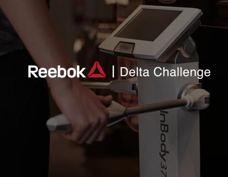 Reebok Delta Challenge